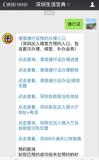 香港幻彩咏香江时间、票价及最佳观赏点