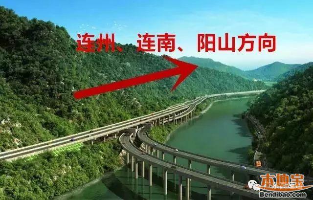 广清清连高速连接线28日通车 深圳北上可避开清远城区