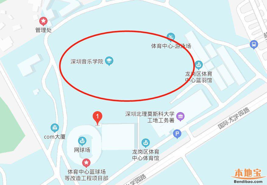 深圳音乐学院选址在哪里