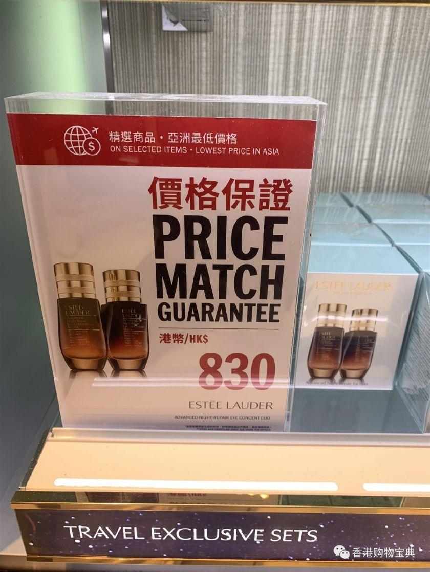雅诗兰黛眼霜好划算!香港DFS十月优惠