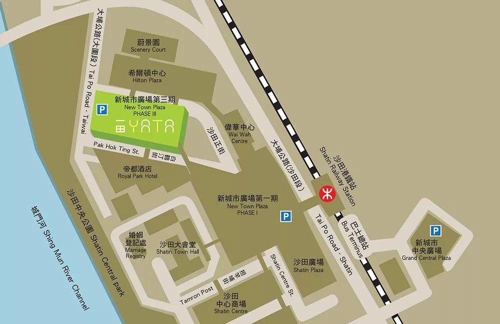 一田百货3家门店地址 交通指南(沙田 大埔 荃湾)