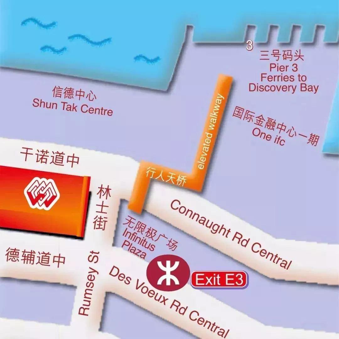 香港永安百货各店地址(上环店 尖东店 弥敦道店)
