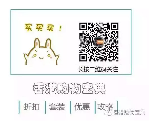 2019香港永安百货店庆打折时间(附地址)