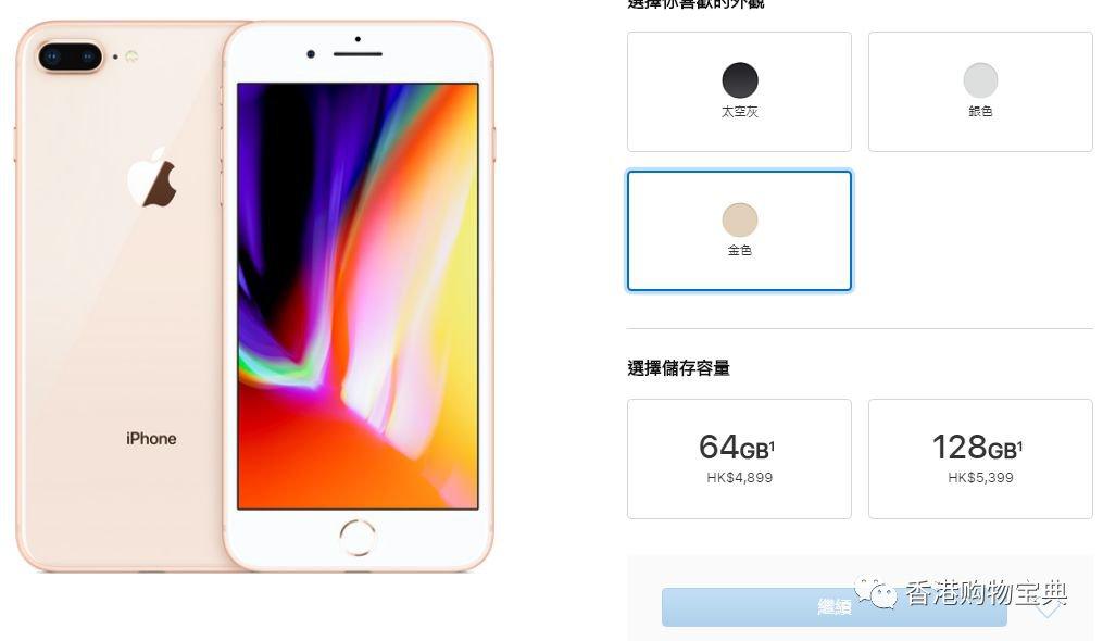 香港苹果官网价格表!香港苹果官网最新报价(附地址)