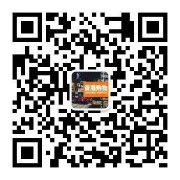 2020澳门dfs免税店购物全攻略(地址+品牌+交通指南)