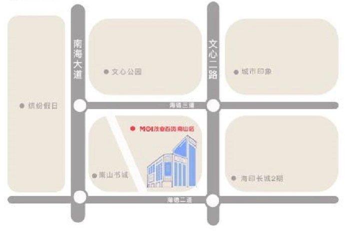 深圳茂业百货南山店怎么去!看这里