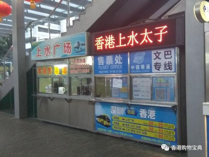 2020香港上水广场购物攻略(专柜品牌 怎么去)