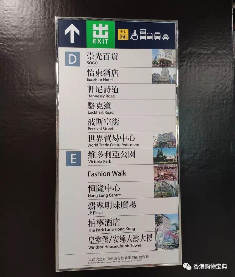 香港崇光百货巴宝莉专柜地址 电话(铜锣湾店)