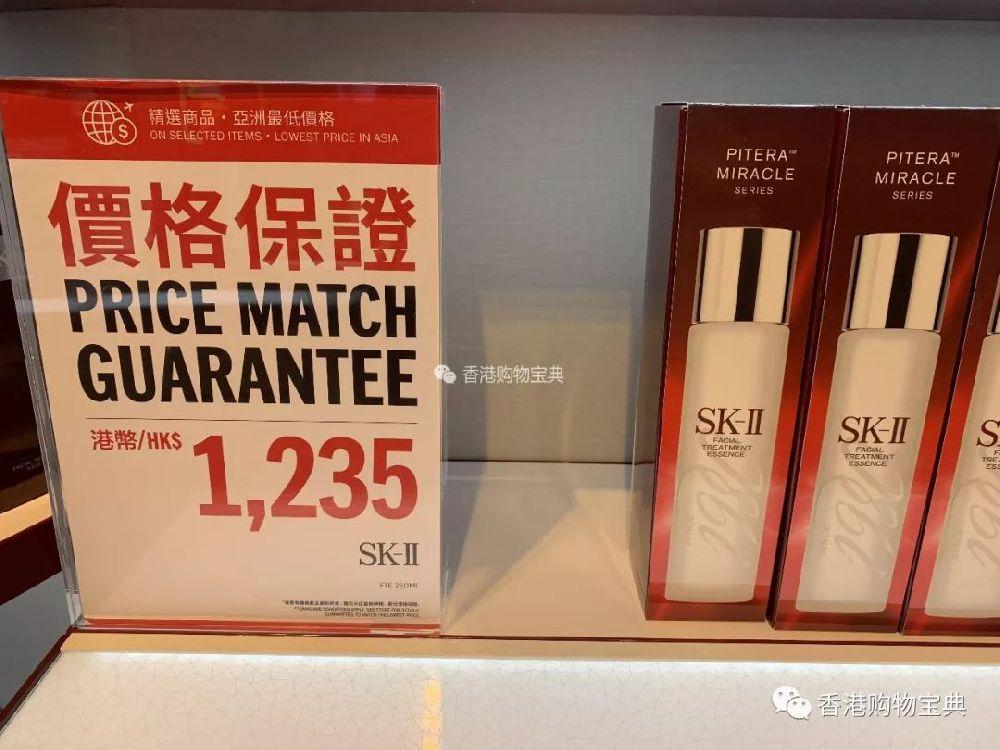 香港DFS八月优惠实拍!SK-II又涨价啦~