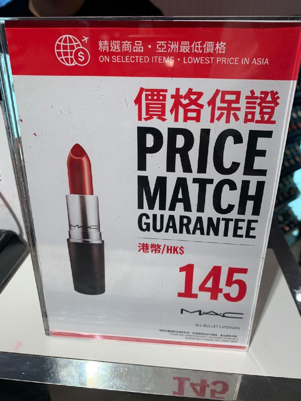 香港DFS八月优惠实拍口红篇!MAC、Dior、YSL口红都降价