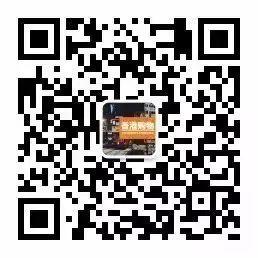 兰蔻香港DFS八月优惠实拍!粉水超划算