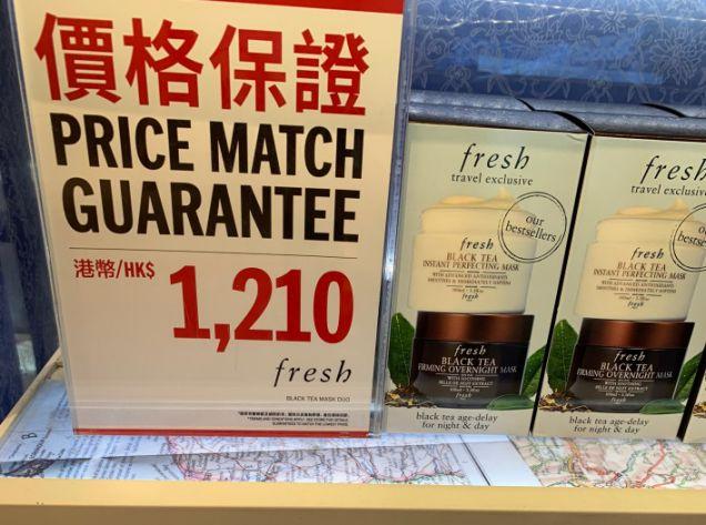 香港DFS八月套装实拍!兰芝   Fresh篇(附地址)