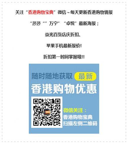 香港DFS八月优惠实拍!资生堂+阿玛尼(附地址)