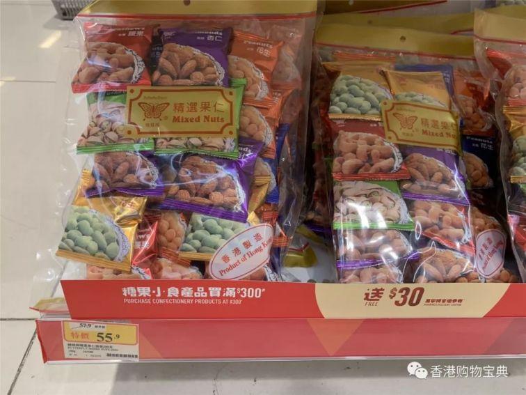 香港万宁年货零食实拍!利是糖、蓝罐曲奇、麦提沙(多图)