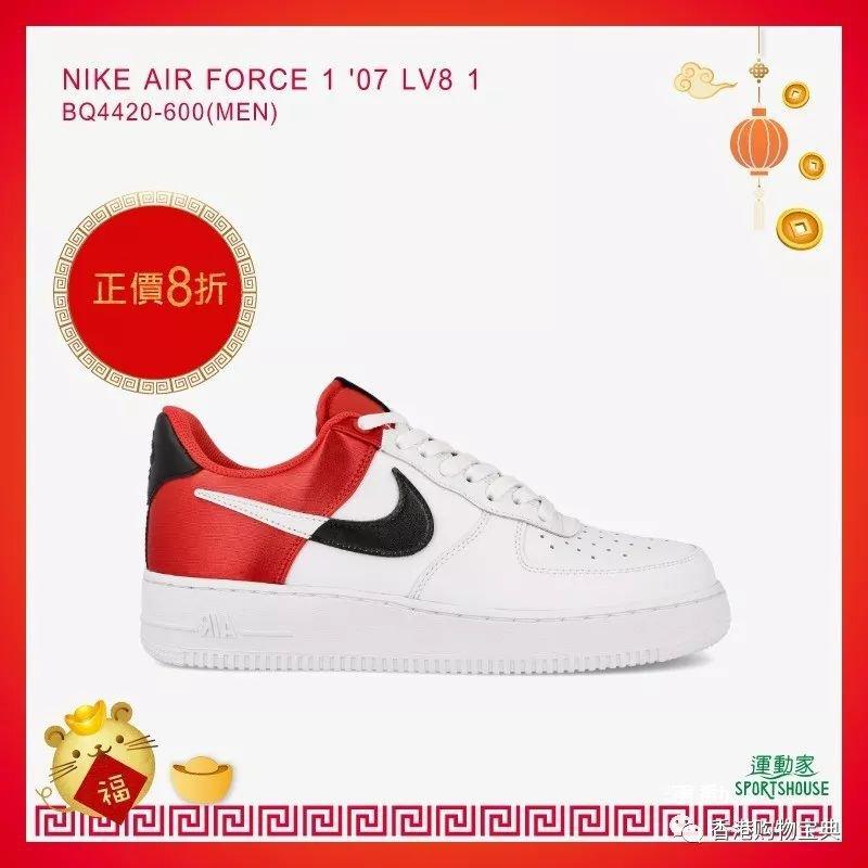 香港运动家Adidas运动鞋低至HK387!全场7折起(附地址)