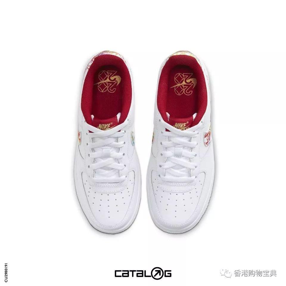 2020限定版Nike Air Force 1新品来袭!售价:HK$629