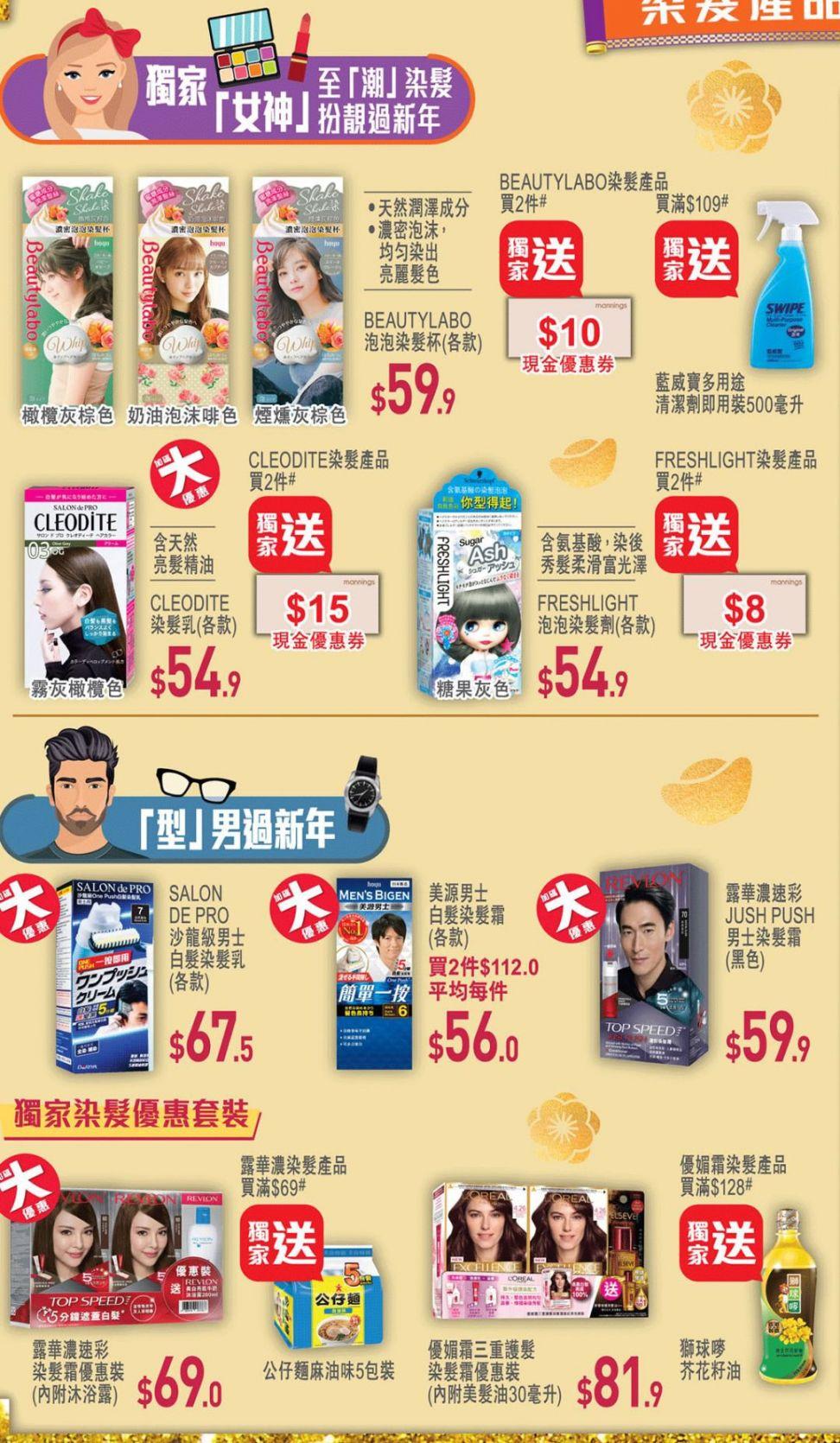 香港万宁大药房网址_香港万宁超市最新促销活动汇总(长期更新) - 深圳本地宝
