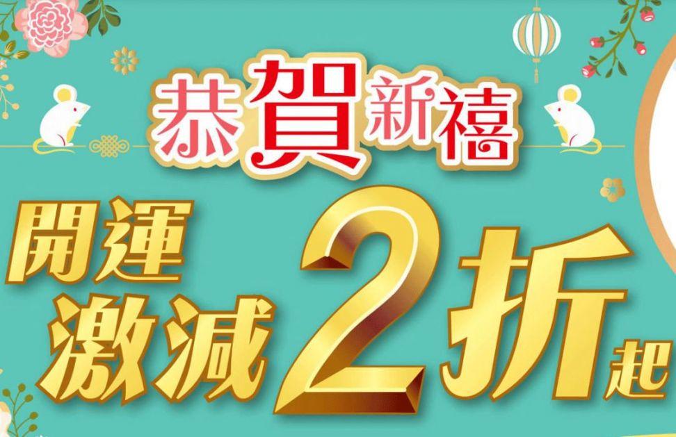 香港卓悦新年优惠2折起!prada香水$288/支(至01.22)