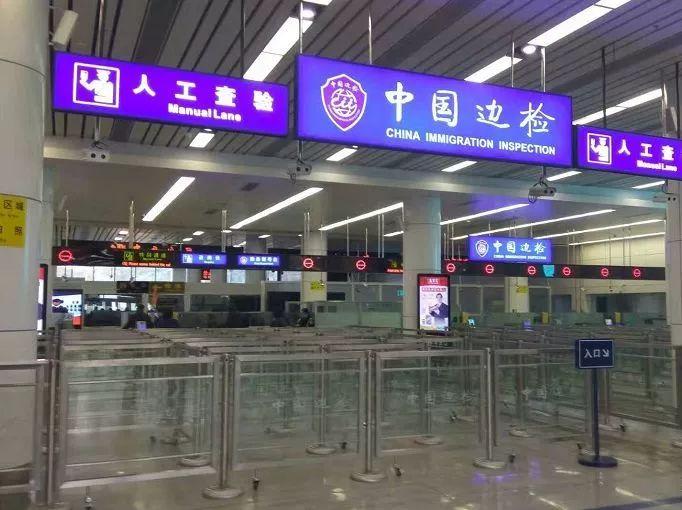 香港通關最新政策 每天5000名額免隔離通關(需預約)