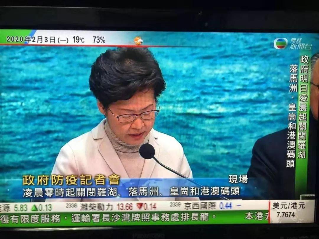 香港封关最新消息!罗湖、皇岗、福田等口岸暂停服务