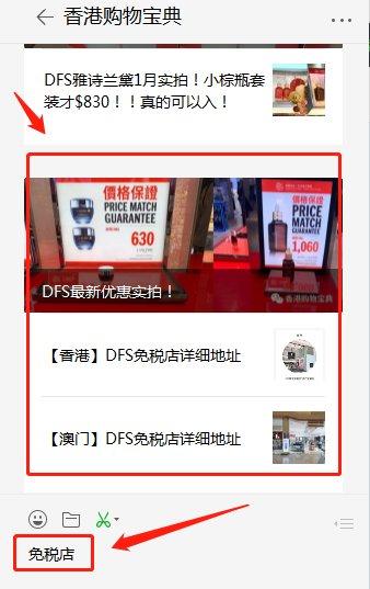 深圳免税店地址一览(罗湖+深圳湾+福田...)