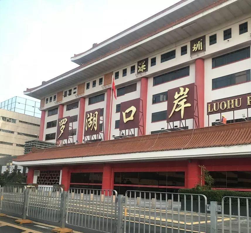 深圳去香港怎么过关最方便?各大口岸通关全攻略奉上