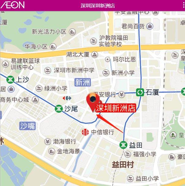 深圳福田永旺超市地址(附交通指南)