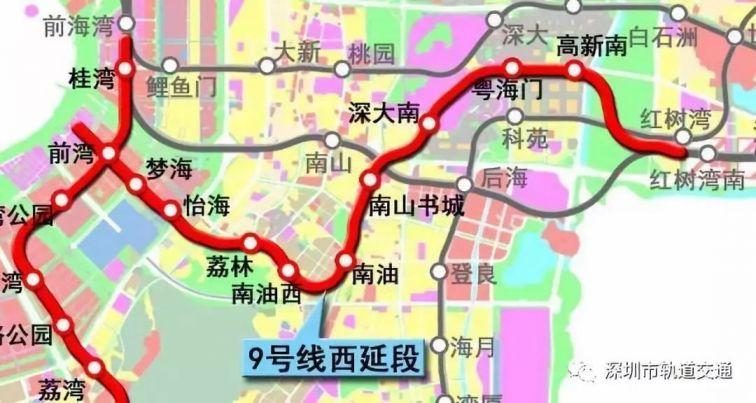 深圳地铁9号线西延线南油站出入口 地址