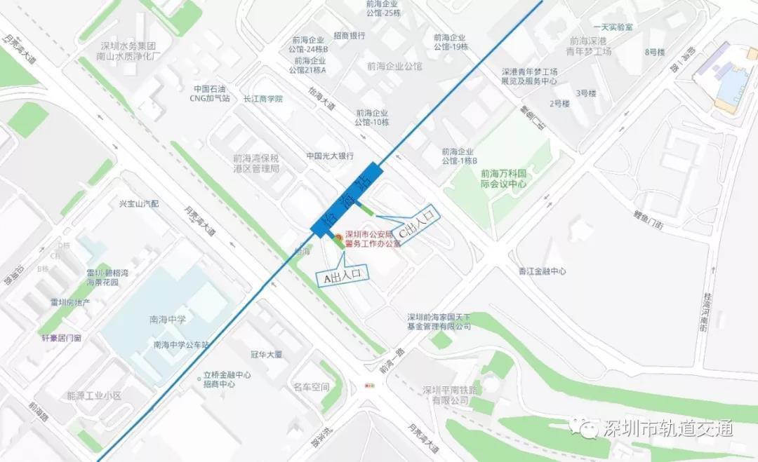 深圳地铁9号线怡海站出入口信息