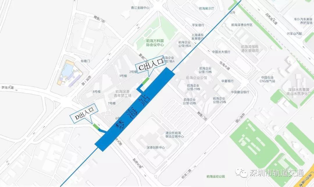深圳地铁9号线梦海站出入口位置 示意图