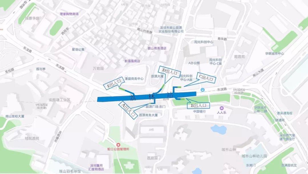 深圳地铁9号线二期全部站点出入口信息汇总