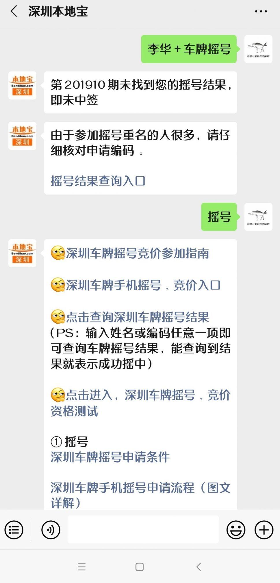 http://www.szminfu.com/shenzhenxinwen/43593.html