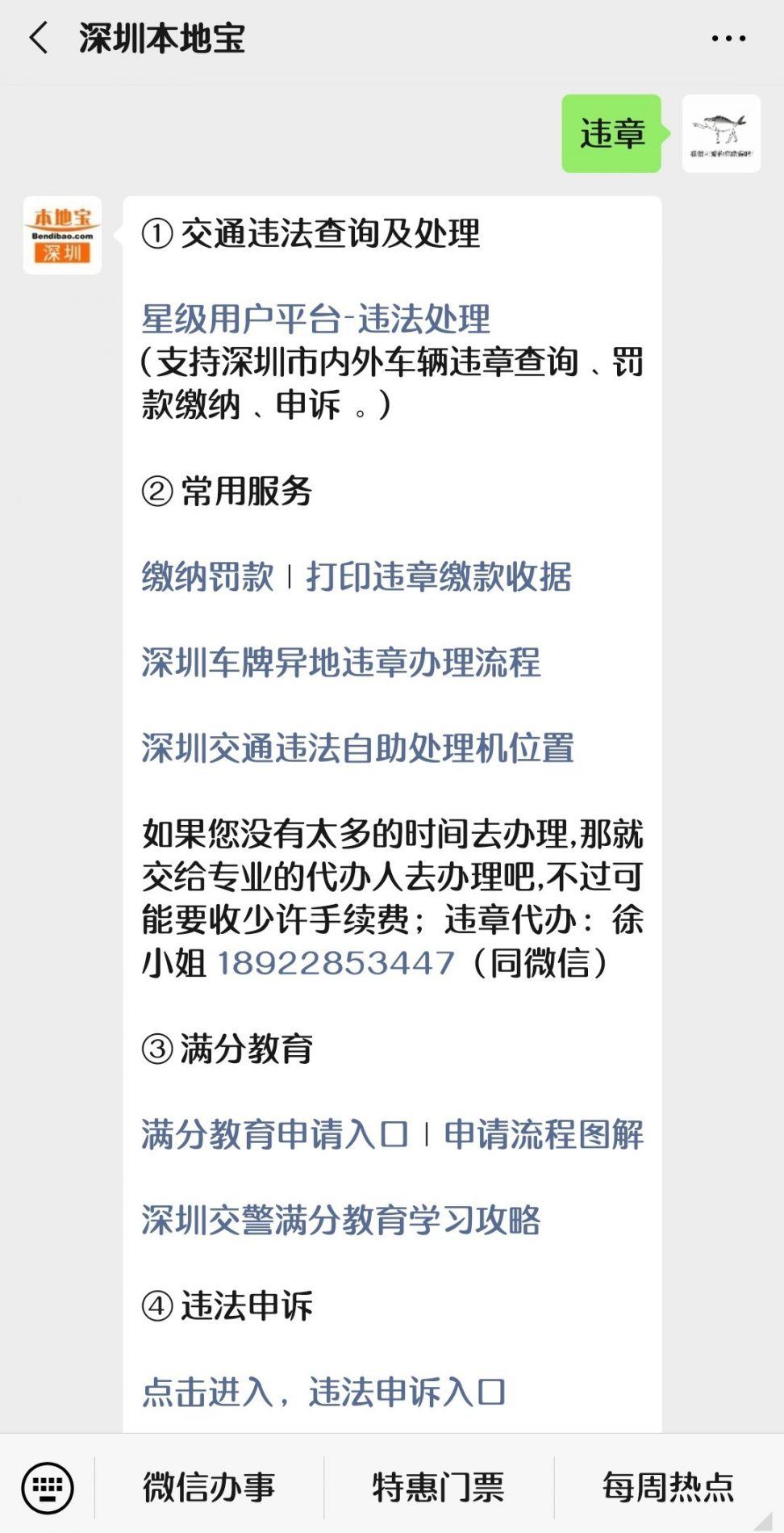 http://www.szminfu.com/shenzhenfangchan/35697.html