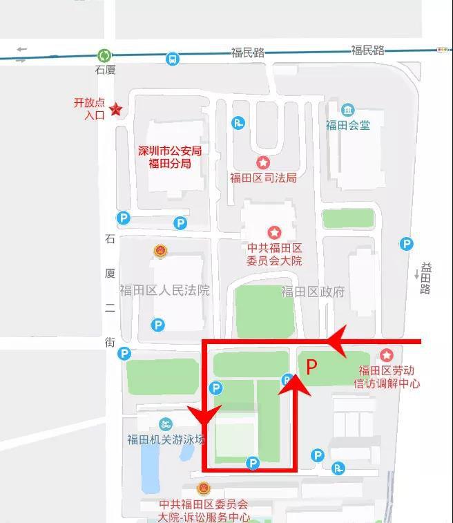 深圳警营开放日福田分局开放点地址一览