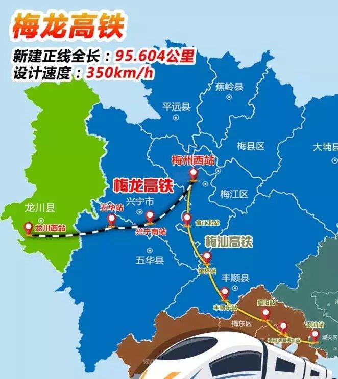 梅龙高铁线路图一览