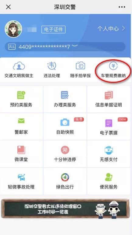 深圳是否可以在检测站办理补换领行驶证业务