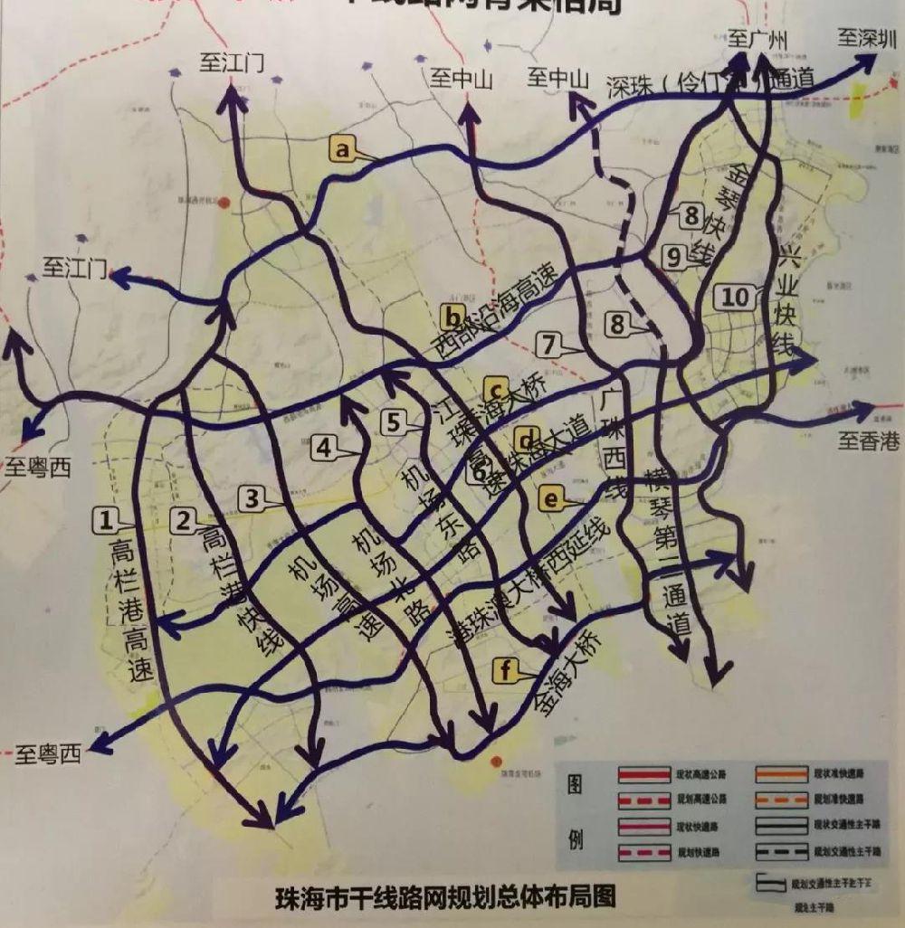 深珠城际铁路具体走向(深圳+珠海)