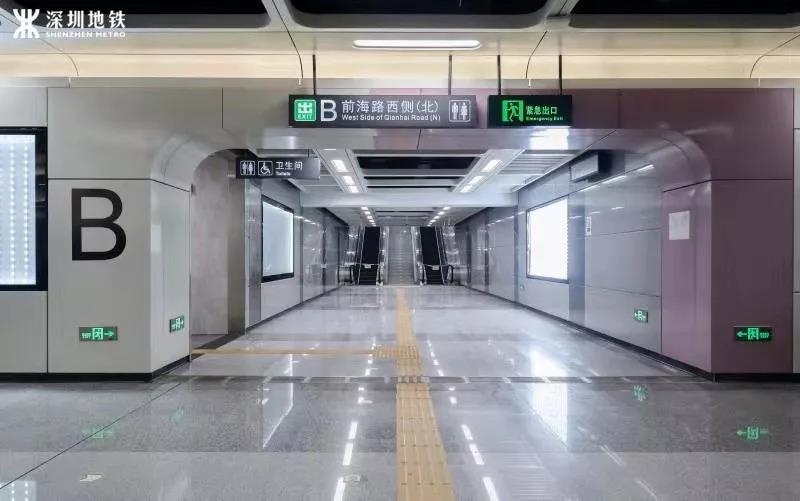 深圳地铁5号线南延段荔湾站有洗手间吗 具体在哪个位置?