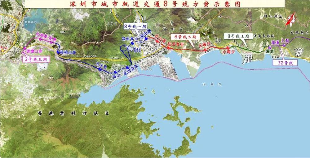 深圳地铁8号线二期工程走向一览
