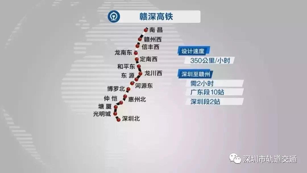 赣深高铁规划线路图_3月31日赣深铁路公明隧道顺利贯通 - 深圳本地宝