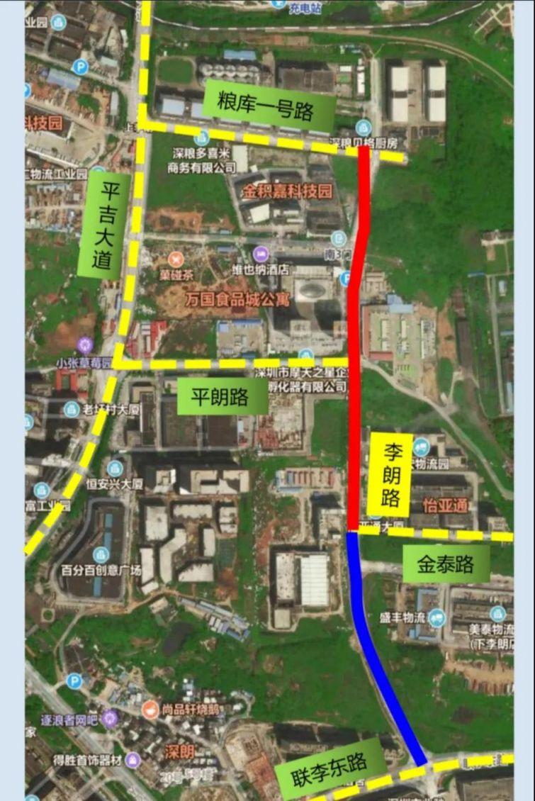 深圳地铁10号线上李朗周边道路即将升级改善