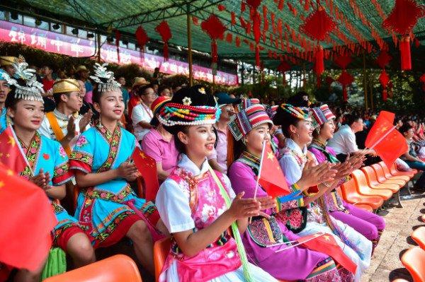 锦绣中华56民族千人爱国跑祝福祖国 ——庆祝中华人民共和国成立70周年