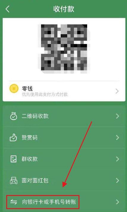 http://www.xqweigou.com/dianshanglingshou/70179.html