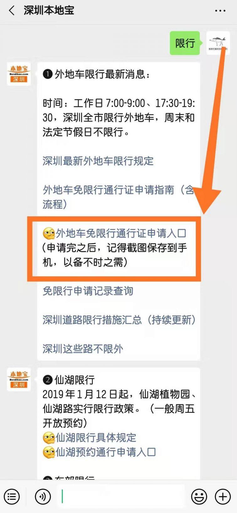 http://prebentor.com/shehuiwanxiang/168940.html