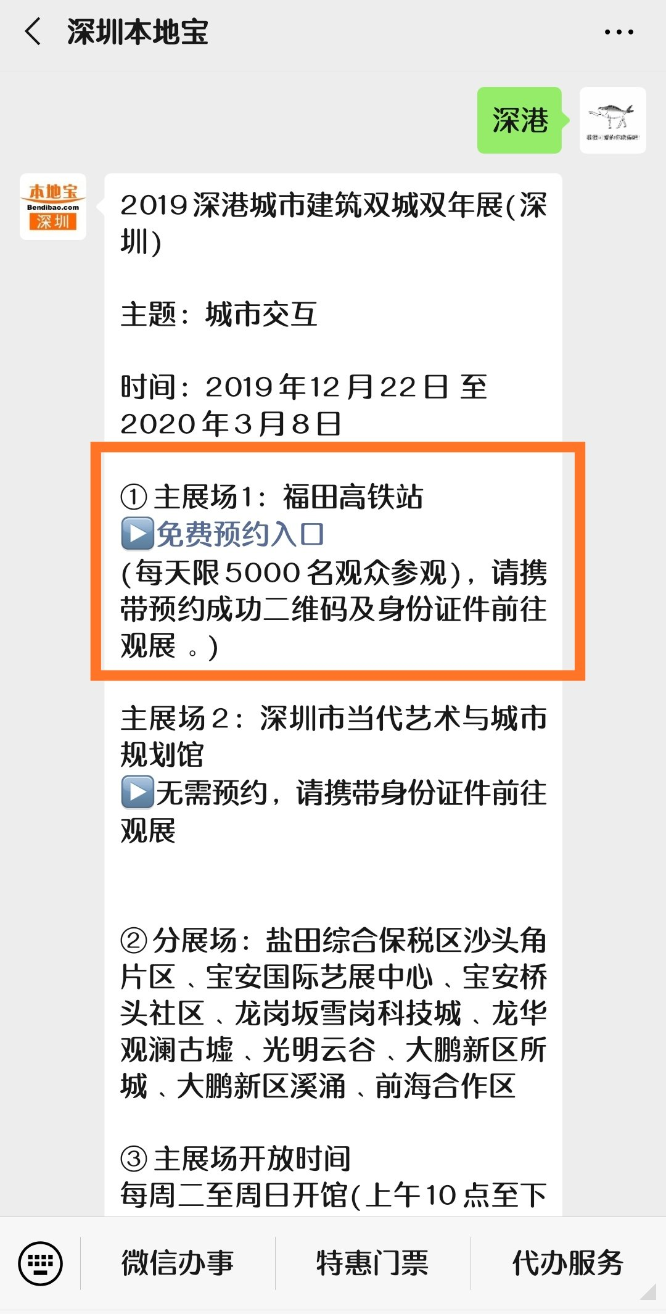 http://www.ysj98.com/caijing/1772057.html