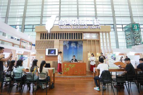 2019中国(深圳)国际春季茶产业博览会 暖心茶器尽在台湾顶级工艺