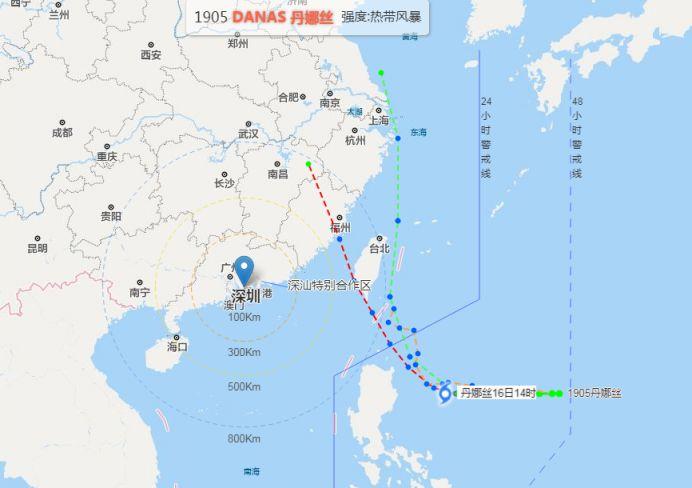 2019年台风丹娜丝实时路径(持续更新)