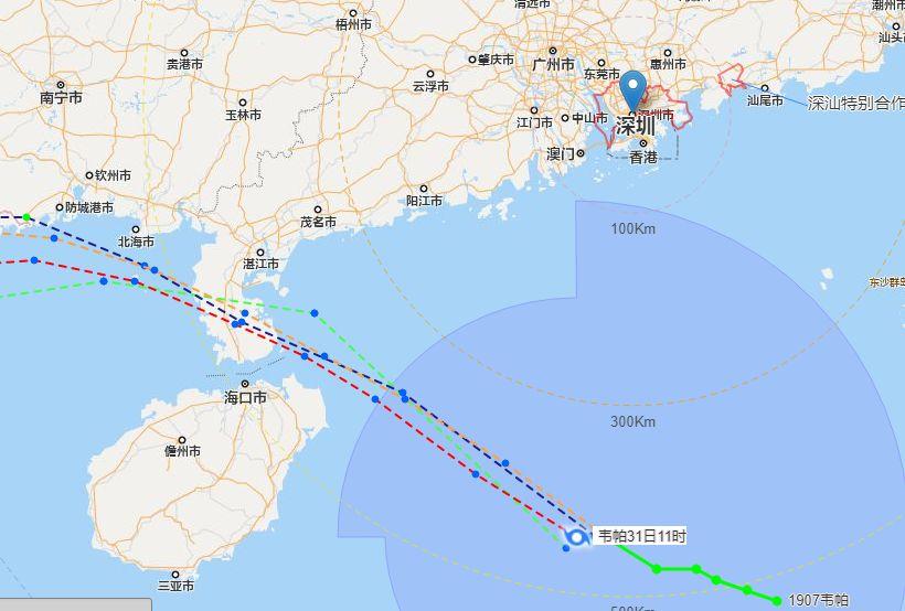 深圳台风网台风路径