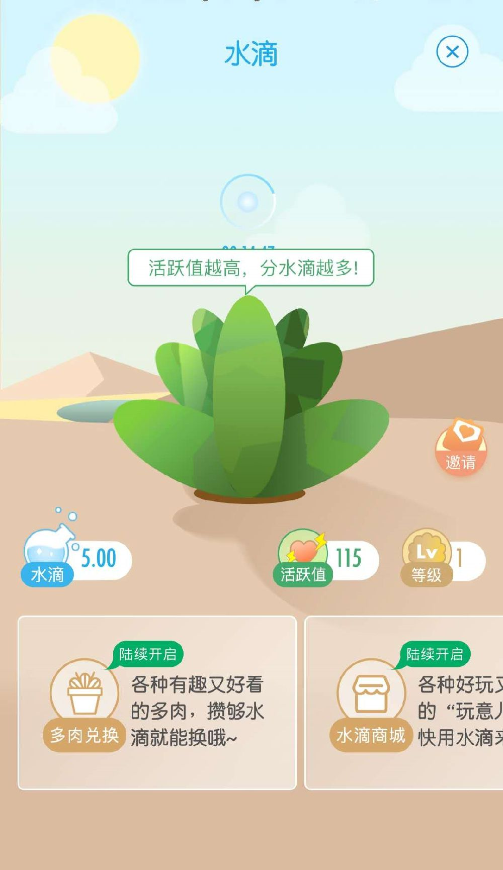 绿洲APP有哪些玩法 附详细玩法介绍