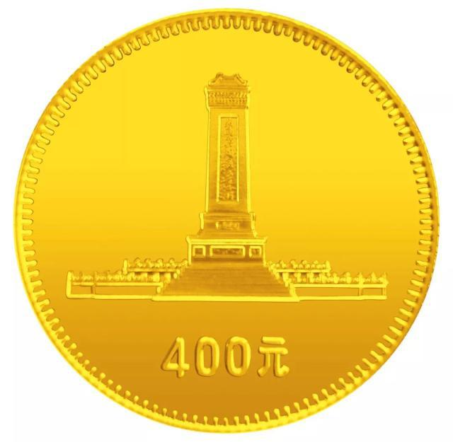 国庆题材金银纪念币都长什么样子